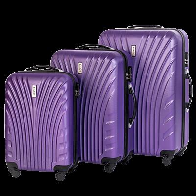Чемодан фиолетовый пластиковый