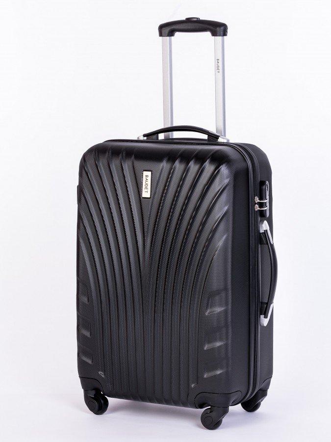 Где можно купить чемодан недорого в Москве?